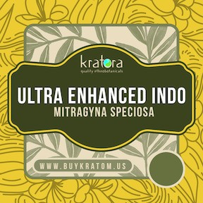 UEI (Ultra Enhanced Indo) - 1kg